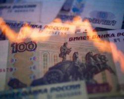 Инвесторы срочно избавляются от российских активов перед обвалом рубля
