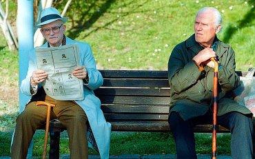 Досрочный выход на пенсию: кому из украинцев повезет