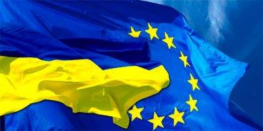 Украина может попасть в офшорный список Евросоюза
