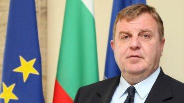 Болгария просит у НАТО и ЕС защиты от России