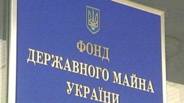 ФГИ предложил Кабмину создать общую группу по возврату «Укртелекома» государству