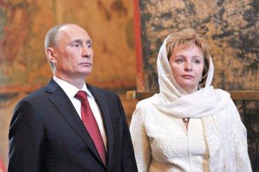 С кем живет бывшая жена Путина