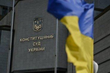 Досрочный выход на пенсию в Украине: Конституционный Суд расставил точки над «и»