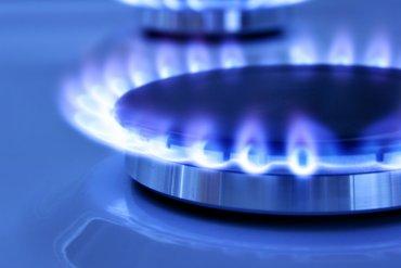 Украинские ученые изобрели устройство, которое может генерировать искусственный газ