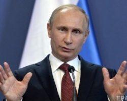 Реальность далека от амбиций Путина