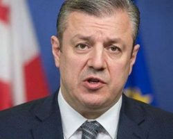 Премьер Грузии назвал сроки вступления страны в НАТО