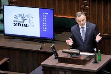 Президент Польши назвал Россию главной угрозой миру