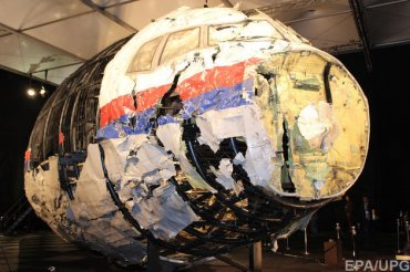 ЕС призвал Россию взять ответственность за катастрофу МН17
