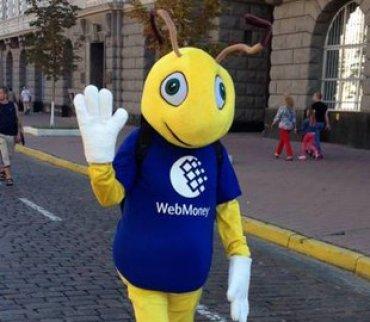 WebMoney заморозит гривневые кошельки до 2021 года