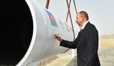 Азербайджан дал Европе газ в обход России