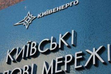Киев не хочет отдавать долги Ахметова