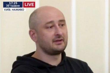 «Репортеры без границ» возмутились инсценировкой убийства Бабченко