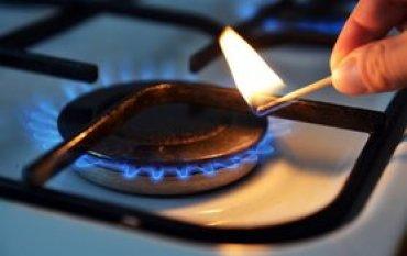 Кабмин отложил повышение тарифов на газ для населения еще на два месяца