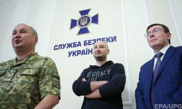 Правоохранители получили список 30 потенциальных жертв после убийства Бабченко