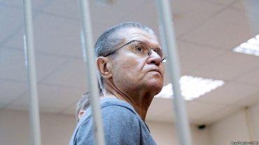Российский экс-министр Улюкаев этапирован в колонию