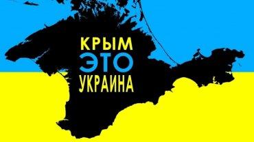 Санкциям вопреки: в Крыму работают «Ашан», «Метро» и DHL