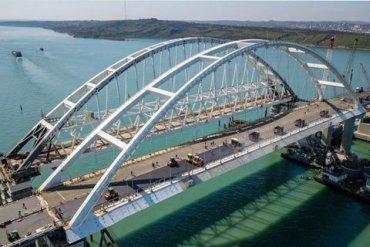 ЕС осудил открытие моста в Крым