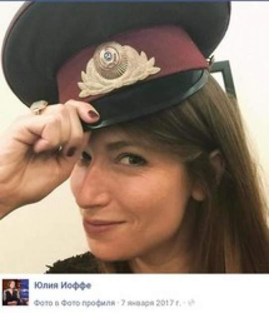 Статью о словах Трампа о русском Крыме написала российская журналистка