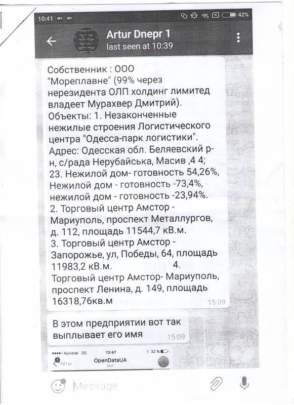 Силовики взялись за рейдерство Вячеслава Соболева