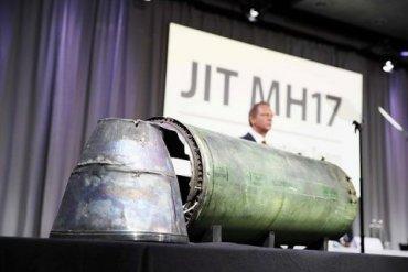 Bellingcat снова уличили Минобороны РФ во лжи