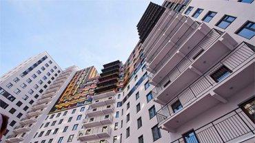 Квартиры в Украине продолжат дешеветь, но очень медленно