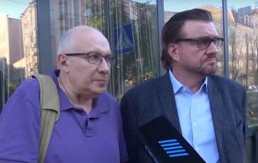 СБУ открыла уголовное дело за разглашение «списка 47″