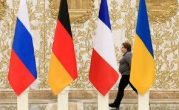 Россия примет участие во встрече «нормандской четверки»
