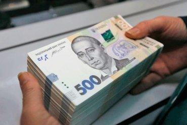 «Это абсолютное дно: государство, виклянчуючи кредит у МВФ, дарит своим менеджерам 46 млн долларов»