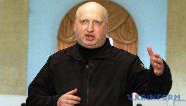 """Турчинов рассказал, на какие деньги Россия """"хакнула"""" украинскую экономику"""