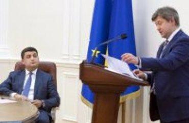 Данилюка сняли с должности министра финансов