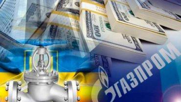 «Газпром» отказался платить Украине