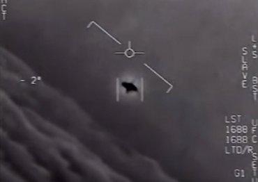 В сеть попал секретный доклад о контактах НЛО с авианосцем США