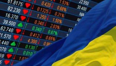 Британцы разработают новую IT-платформу для депозитарной системы Украины