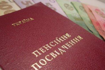 Пенсионная реформа: Почему Украина не готова