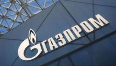 Суд арестовал голландские активы Газпрома