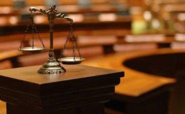 Когда запустится Антикоррупционный суд