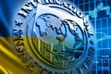 Названы новые сроки получения Украиной транша от МВФ