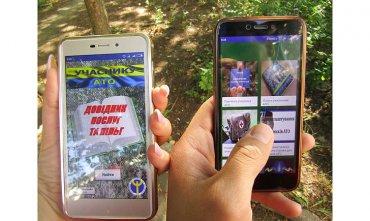 На Донетчине разработали мобильное приложение-справочник для украинских военных