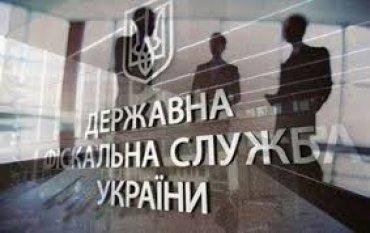 ГФС прикрыла таможенные махинации сотрудника ГПУ на $20 млн