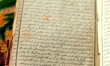 В Башкирии семья 100 лет хранила Уголовный кодекс, принимая его за Коран