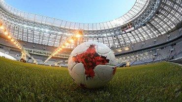 Искусственный интеллект предсказал результаты ЧМ по футболу