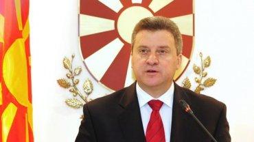 Президент Македонии отверг соглашение с Грецией о переименовании страны