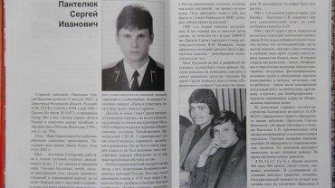 В Афганистане нашли советского летчика, которого считали пропавшим без вести
