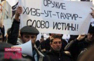 США могут ввести против РФ санкции за религиозные гонения в Крыму