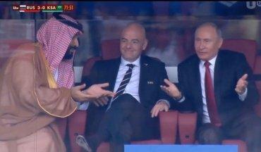 Саудовских футболистов оштрафуют за провальный матч с Россией