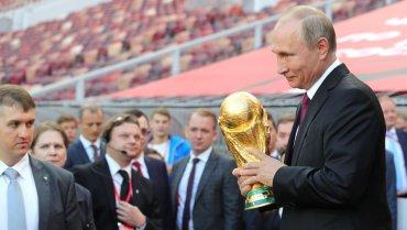 Путин потратил на Чемпионат мира по футболу 11 миллиардов долларов