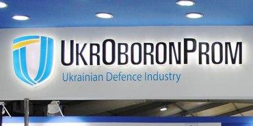Украина и США разработают боевой модуль для легкой техники по стандартам НАТО