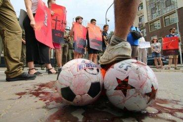 Российское консульство в Одессе закидали «кровавыми мячами»