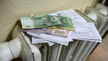 Коммунальные «сюрпризы»: за что еще заставят платить украинцев