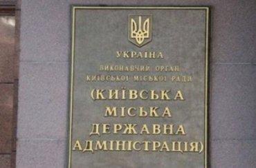 Новый «решала» у Кличко: как бизнесмен выступает посредником между частными компаниями и чиновниками